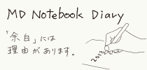 MD Notebook Diary