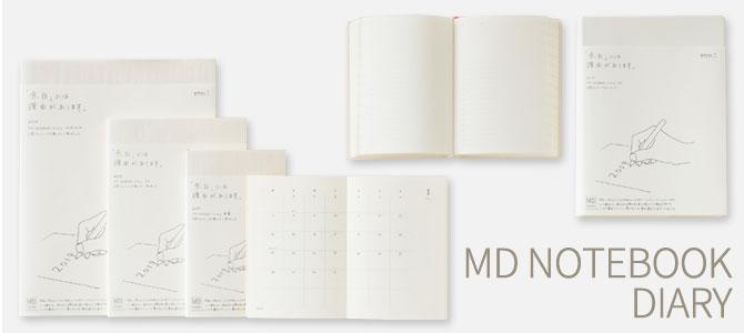 MD노트 다이어리/MD노트 다이어리 하루 한 페이지/MD캘린더